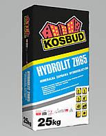 Мінеральний гідроізоляційний розчин, HYDROLIT ZH65, мішок 25 кг