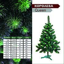 """Искуственная ель(сосна) """"Queen""""(королева) с белым напылением 1.8 м, фото 3"""