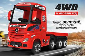 Электромобиль детский Грузовик Mercedes-Benz M 4208EBLR-3(2)   Длина 202 см, 4WD, 4 мотора 35W, колеса EVA,MP3