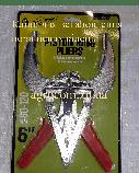 Поршнева група ЮМЗ-6, Д-65 Експерт КАМА, фото 4
