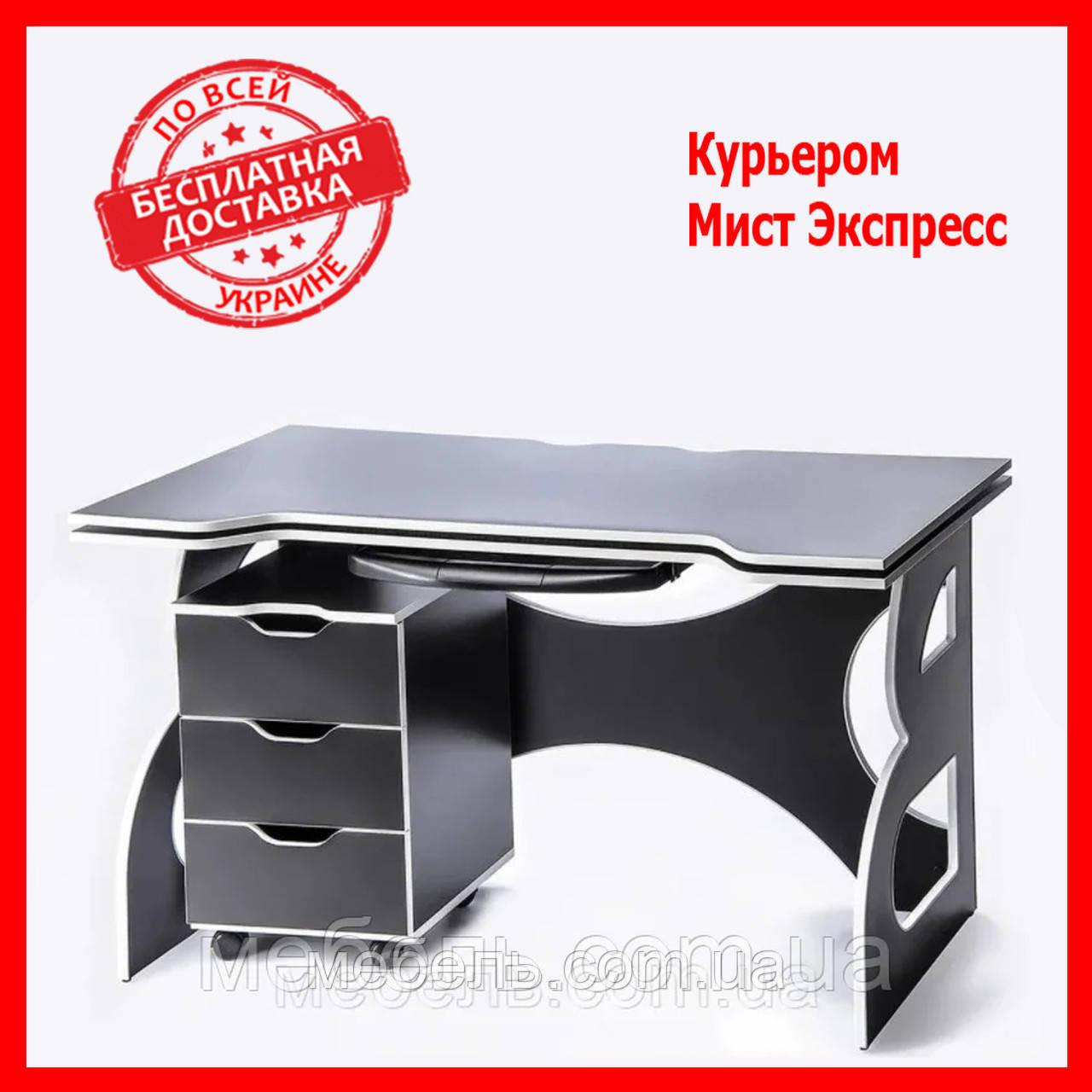 Компьютерный стол  с тумбой Barsky HG-06/LED/CUP-06/ПК-01 Game White, ученическая станция