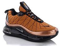 Кросівки чоловічі в стилі Nike Air Max 720 темне золото термо