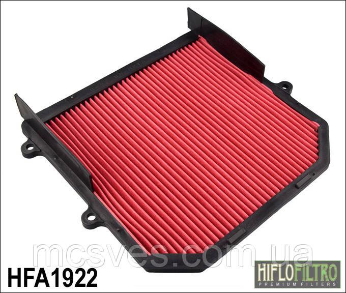 Фильтр воздушный HIFLO HFA1922
