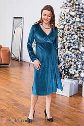 Нарядне плаття для вагітних і годування Юла Мама Jen DR-49.241 xS