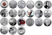 Годовой набор монет Украины 2019 год (21 шт).