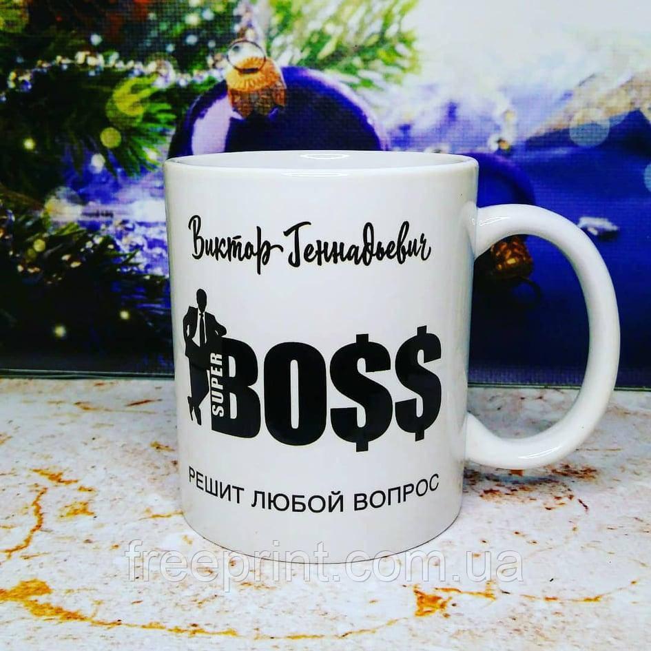"""Кружка """"BOSS""""на подарунок керівникові, босу, шефу, 330 мл, 425 мл"""