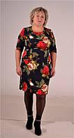 Женские повседневные платья