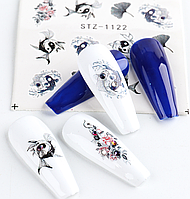 Слайдер водный для дизайна ногтей STZ-1122, фото 1