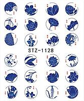 Слайдер водный для дизайна ногтей STZ-1128