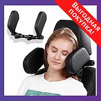 Автомобильная регулируемая подушка - подголовник для сиденья в авто для детей и взрослых с регулировкой