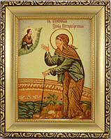 Іменна ікона з янтаря Ксенія ii-72 15*20