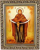 Ікона з янтаря Покриву Прісвятой Богородиці і-70 15*20
