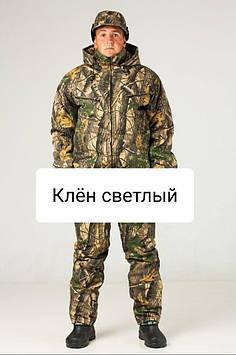 Камуфляжный костюм зимний Темный клен -20°С