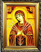 Ікона з янтаря Семистрельная і-65 Божої Матері 40*60 (18897)