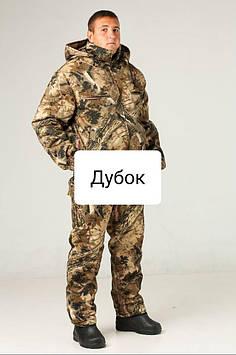 """Камуфляжный костюм зимний """"ДУБОК""""  -20°С"""