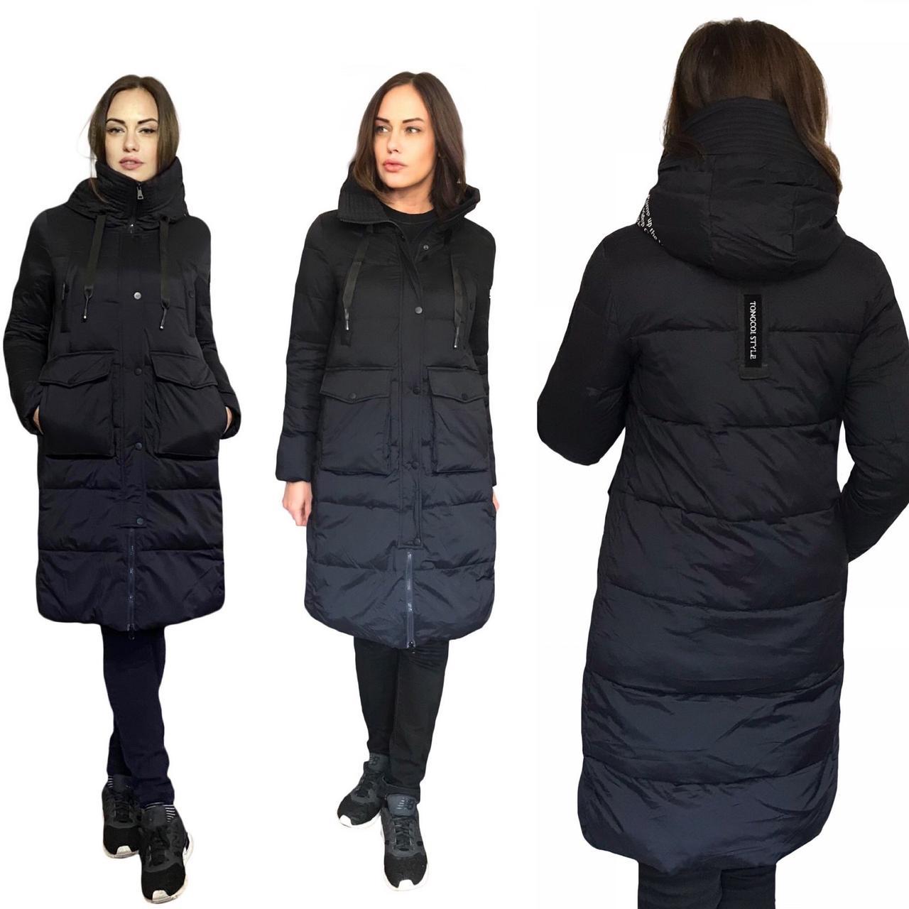 Зимнее Пальто Пуховик на Тинсулейте Дизайнерская Фабричная Модель Tongcoi  Размеры 42-52 в наличии
