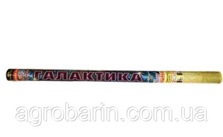 Римська свічка Галактика RS0545-01-940/53