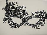 Ажурная маска на глаза Eye Mask для вечеринок черная, фото 3