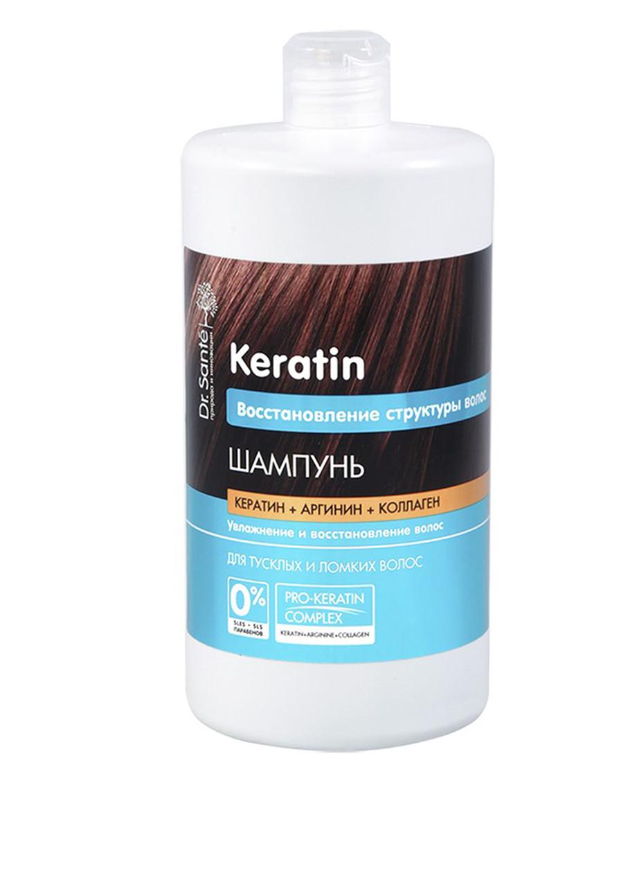 Шампунь для волос. Восстановление структуры 1000 мл,Keratin