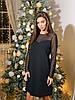 Короткое праздничное черное платье с сеткой