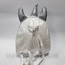 Детский рюкзак Единорог, фото 2