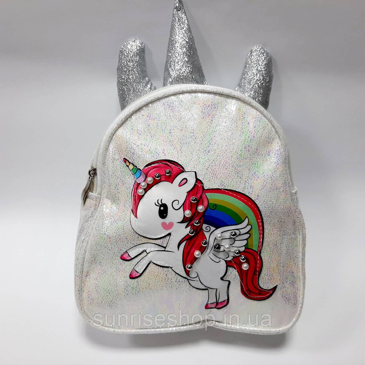Детский рюкзак Единорог
