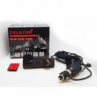Видеорегистратор Celsior DVR H730