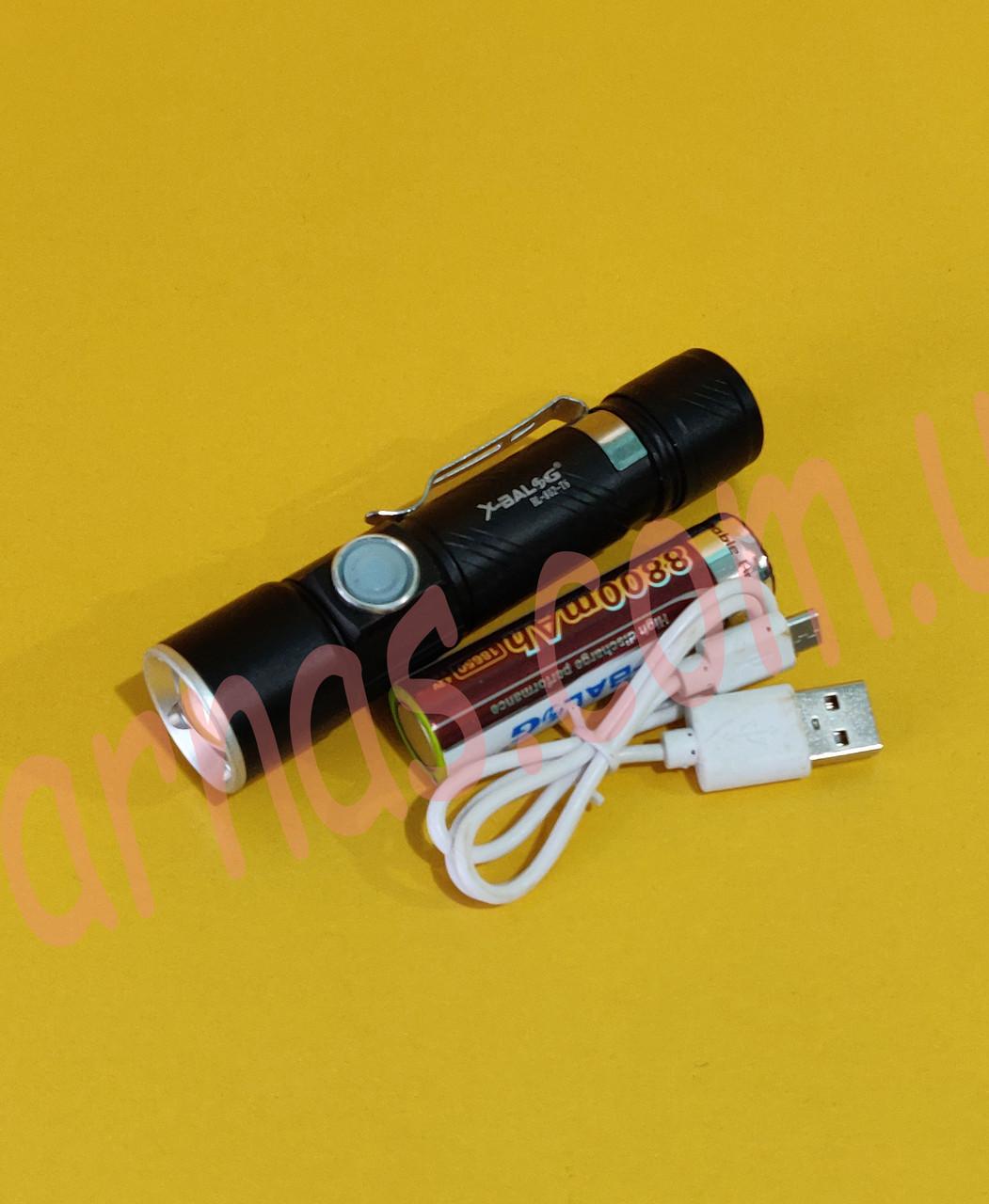 Акумуляторний ліхтар BL-B88-P90