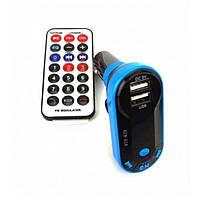 FM модулятор для авто I9 + 2USB + microSD, трансмиттер для авто