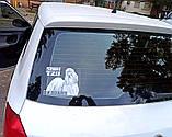 Наклейка на машину/авто Немецкий дог на борту (с некупированными ушами) (Great Dane on Board), фото 4