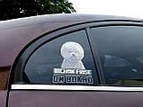 Наклейка на машину/авто Немецкий дог на борту (с некупированными ушами) (Great Dane on Board), фото 6