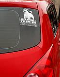 Наклейка на машину/авто Немецкий дог на борту (с некупированными ушами) (Great Dane on Board), фото 8
