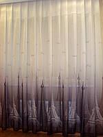"""Готовый тюль в зал, спальню, детскую Лен фотопринт """"Эйфелева Башня"""" какао-коричневый 3х2,5 м, фото 1"""