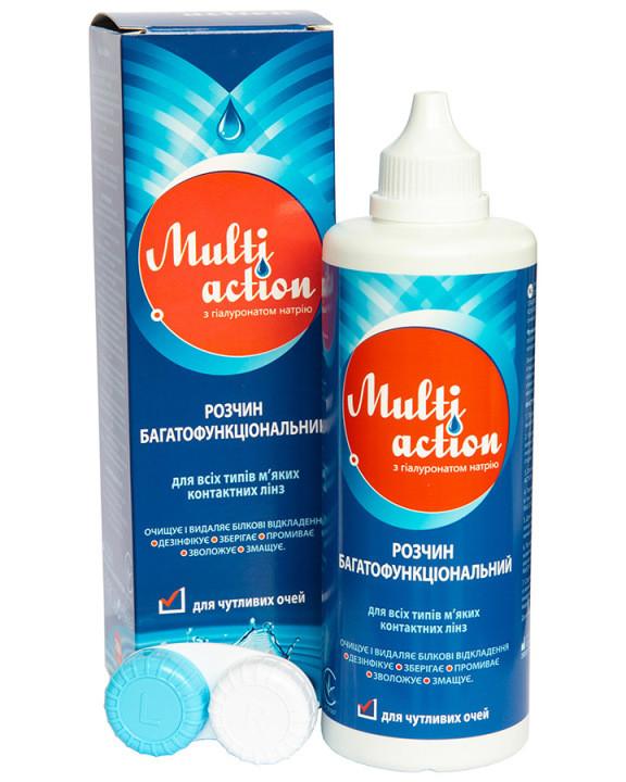 Multi Action