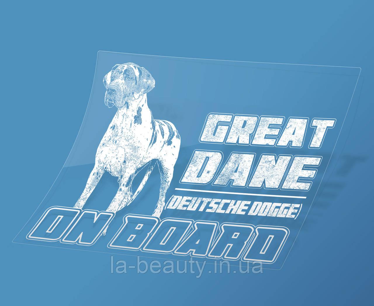 Наклейка на машину/авто Немецкий дог на борту (с некупированными ушами) (Great Dane on Board)