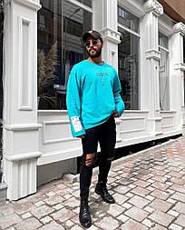 Свитшот - Стильный мужской голубой свитшот на флисе