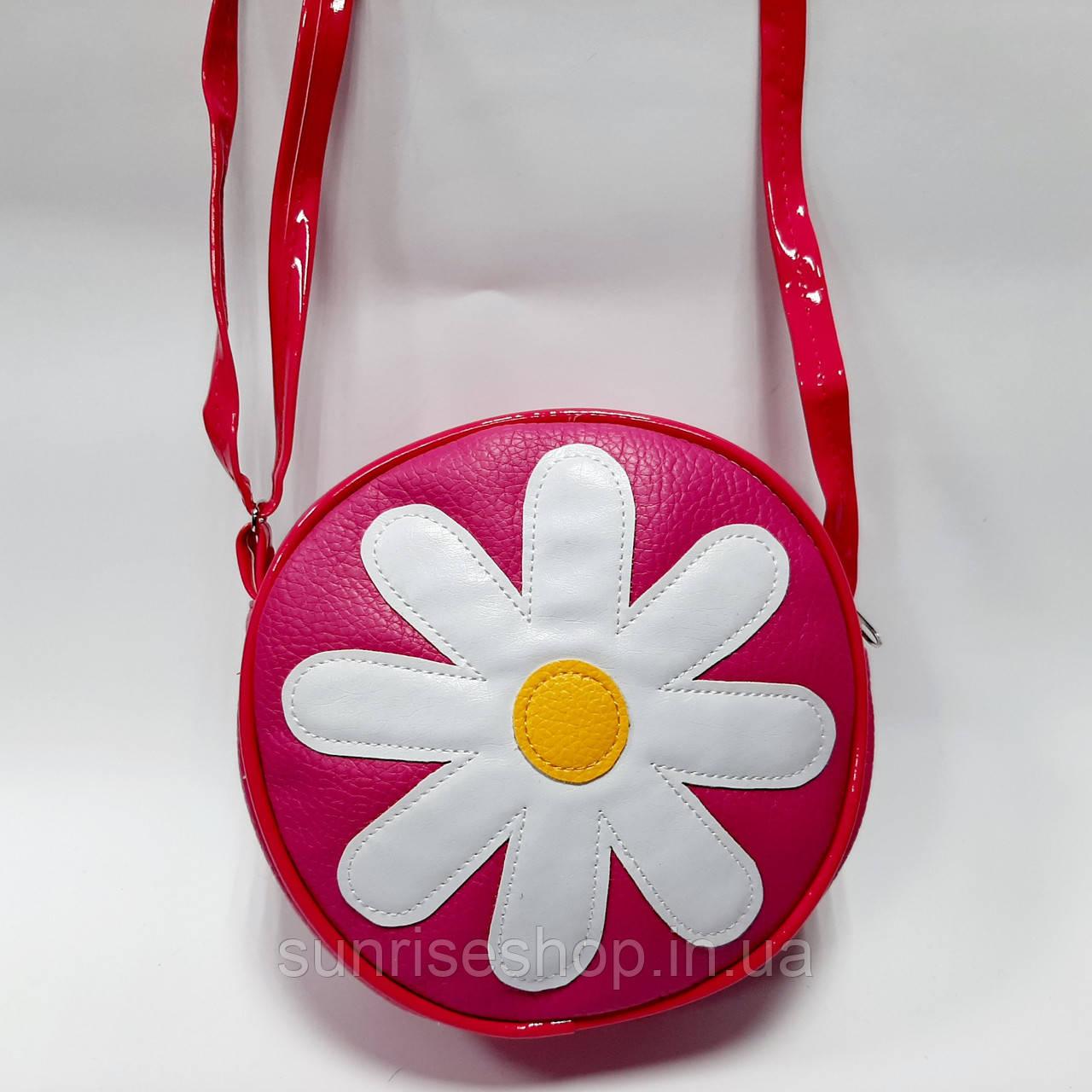 Детская сумочка круглая