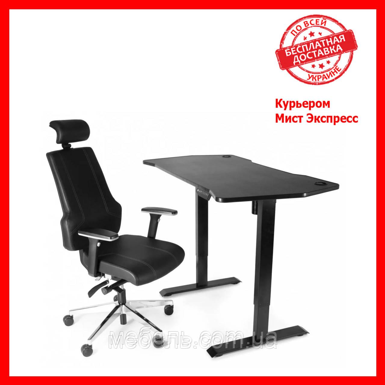Компьютерный стол со стулом Barsky BSU_el-04+ST-01 VR Health Care, рабочая станция