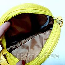 Детская сумочка круглая, фото 3
