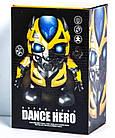 Интерактивная игрушка DANCING ROBOT ЖЕЛТЫЙ | Детская игрушка робот | Танцующий робот, фото 8