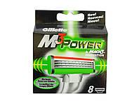 Сменные картриджи (Mach3 POWER, Mach3 Sensetive) 8 штук