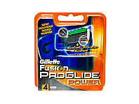Сменные картриджи Fusion Proglide POWER 4 штуки