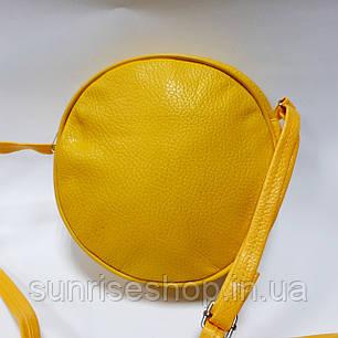Детская сумочка круглая, фото 2