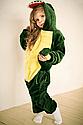 Кігурумі дитячий Дракон зелений з жовтим кольором. ТМ SAIMEIQI. Розмір на зріст 120., фото 2
