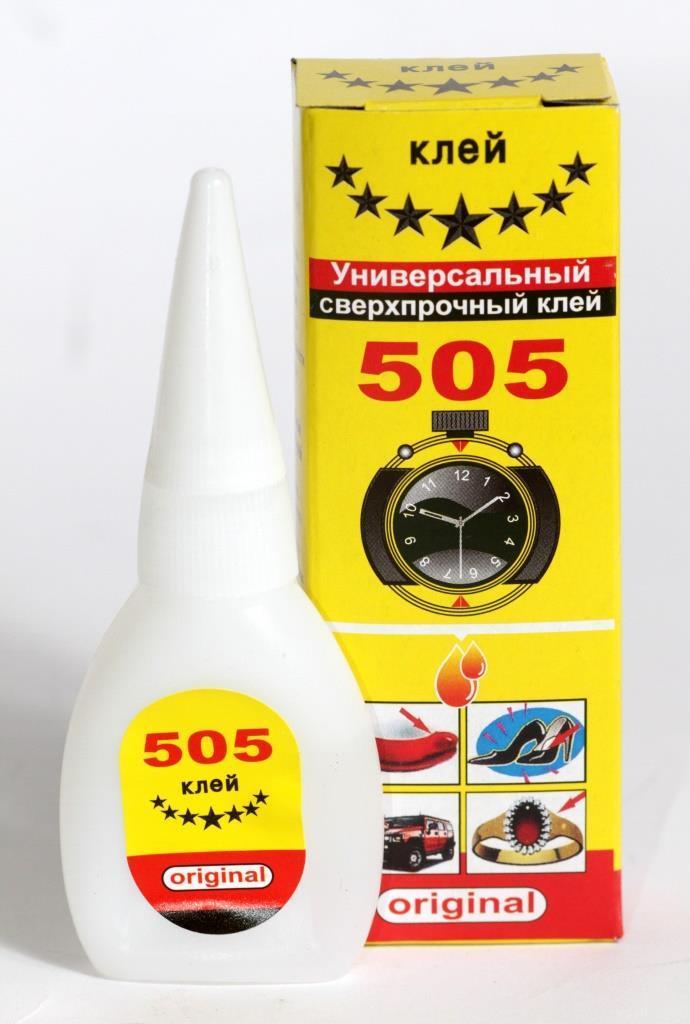 """Клей Универсальный """"Секунда 505"""" (20 г)"""