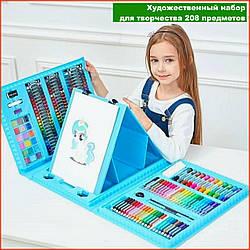 Художній набір для творчості, малювання 208 предметів з мольбертом для дітей у валізі