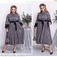 Платье №46182