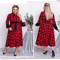 Платье №46180