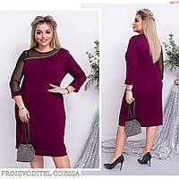 Платье №46179