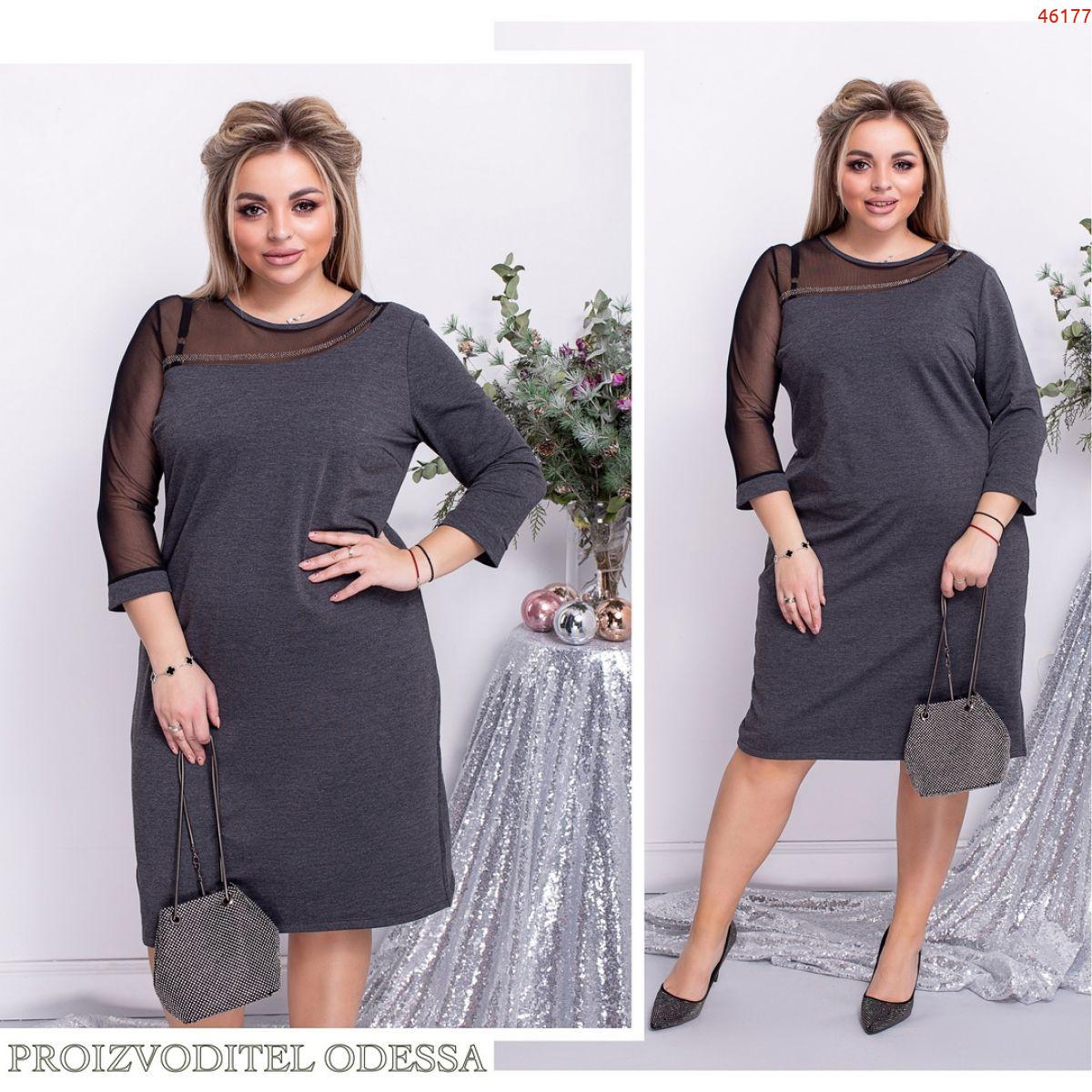 Платье №46177